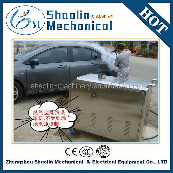 high quality eco-friendly automatic car wash machine