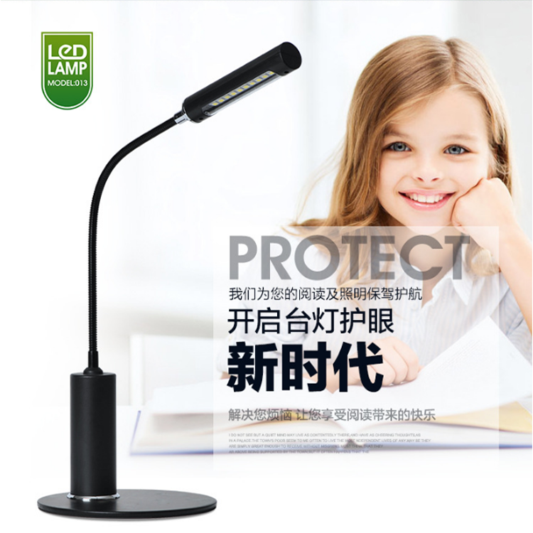 2017 New design LED desk lamp Eye protect reading lamp for study