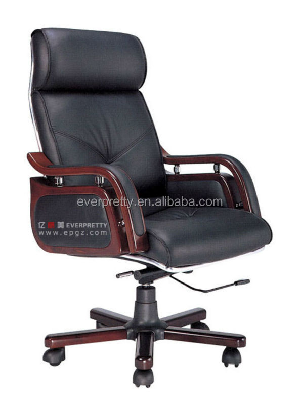 modern office chair seat cover leather desk chairs for sale brown amazon grey