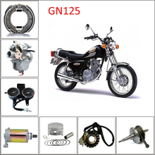 Professional Supply SUZUKI GN125 Motorcycle Parts