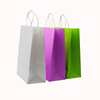 /product-detail/wholesale-brown-kraft-paper-reusable-shopping-bags-60740804670.html