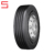 WARRANTY TRUCK AND TRAILER USE RADIAL/VACUUM TIRE/TYRE
