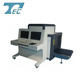 High Quality X-Ray Baggage Machine,Airport X-Ray Scanner TEC-8065