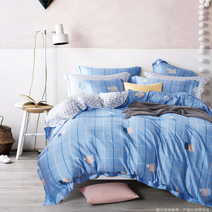 KOSMOS 40s tencel fabric printed design soft duvet cover beedding set