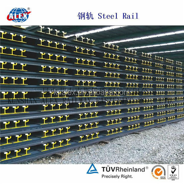 UIC60/ 60E1 Steel Rail from Pan Steel Supplier in Suzhou