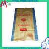 best package Shandong Qingdao plastic packing manufacturer pp woven bag in india