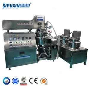 Latest Ultrasonic gel Making Machine Ultrasound gel Vacuum Homogenizer  Machine