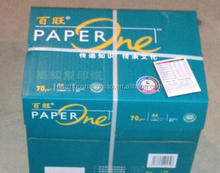 a4 paper factory in china, a4 copy gold paper, copy power paper a4 price