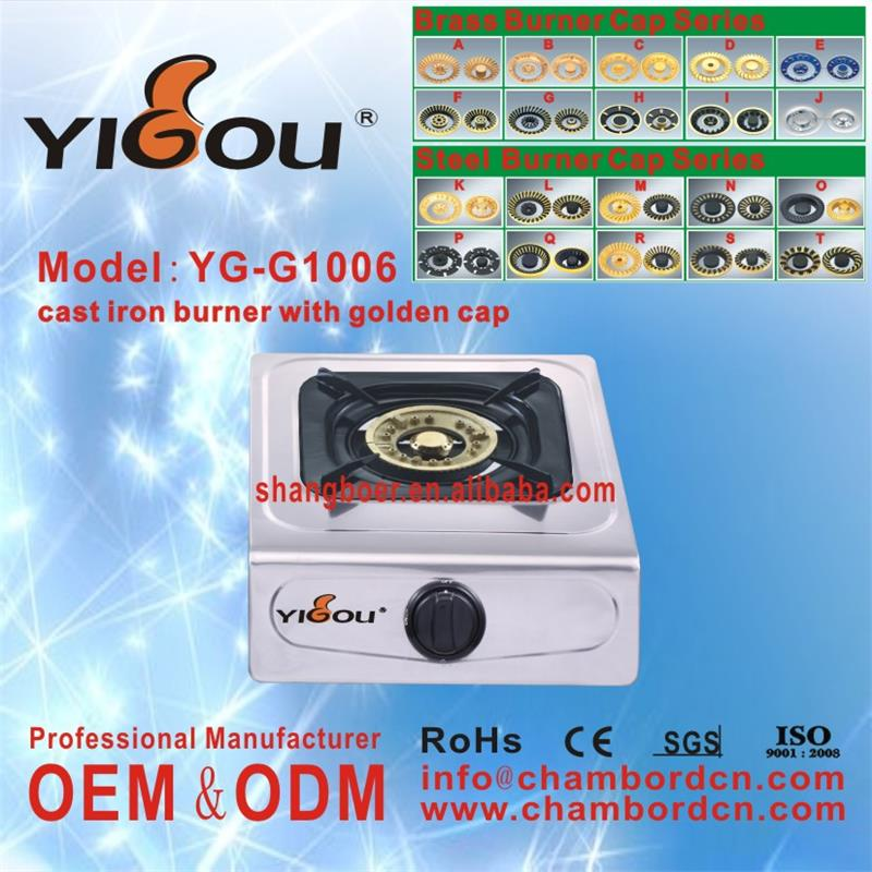 YG-G1006 modern pellet stove gas stove grate