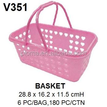 Plastic Storage Basket With Handle, Kids Toy Storage Box, Easy Carrying  Handle Storage Basket