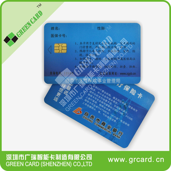 Waterproof Printable Blank Contact PVC Smart IC Card with Sle/FM4428 Chip For Epson/Canon Inkjet Printer