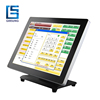 China 15 inch pos machine price/touch screen monitor pos 15 inch fanless