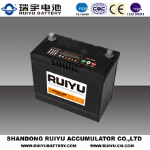 Car used not scrap 12v battery for sale NS60/NS60L