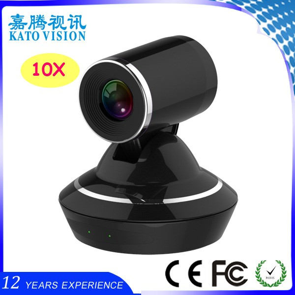 Professtional videoconferencing USB 10X zoom lens ptz ip camera hd 1080i