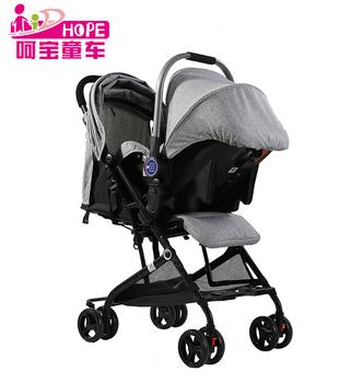 Baby Carseat Stroller For Newborn