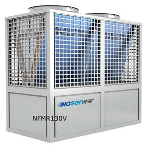 Modular Scroll Air Cooled Water Chiller with Heat pump NFMR130V