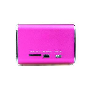 Amplifier Mp3 Songs, Amplifier Mp3 Songs Suppliers and