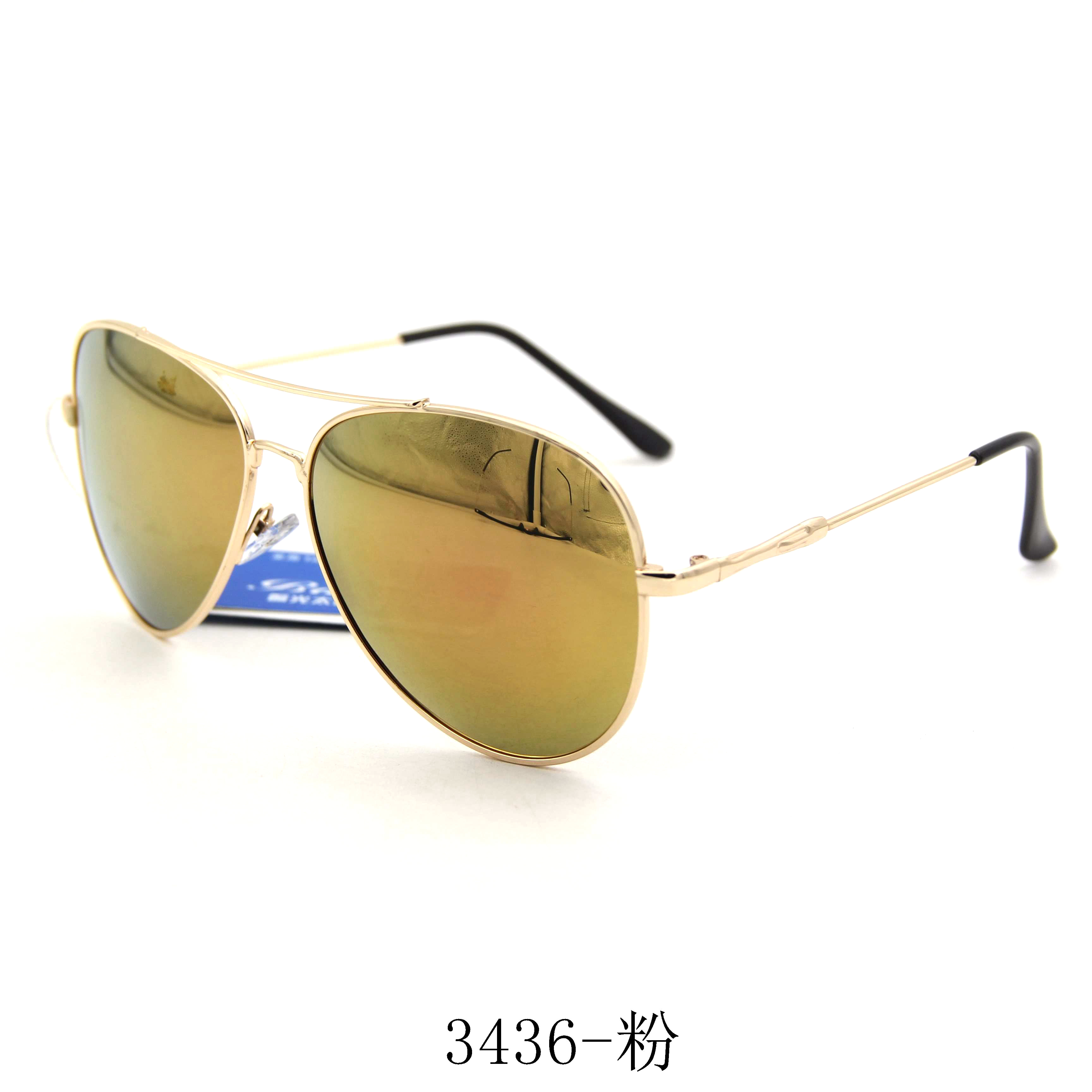 Patent plastic floatable sunglasses