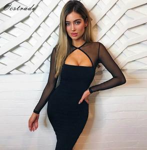 Sexy Formal Dresses f49be6b2d