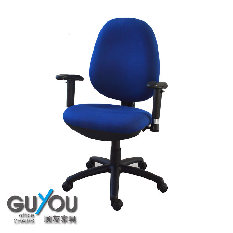 GUYOU workwell secretary staff revolving fabric office chair