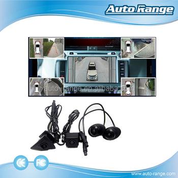 360 degree bird view car camera dash cam system buy 360 car camera dash cam 360 bird view. Black Bedroom Furniture Sets. Home Design Ideas