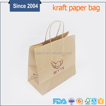 Large shopping packing bags wholesale 250 gsm art paper bag for clothes