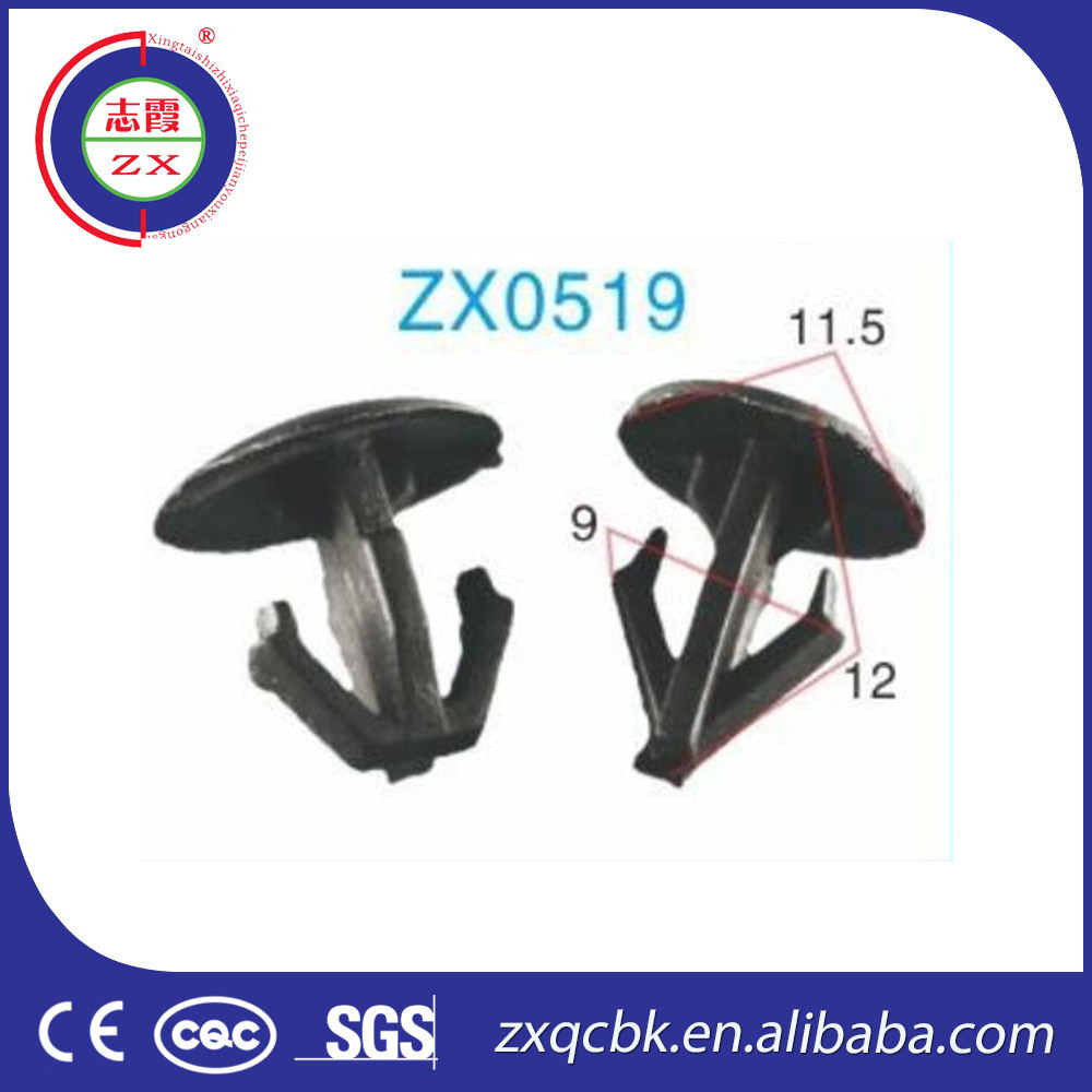 Geart quality factory price auto plastic clips and fastener,metal fastener clips ,Nylon fastener clips