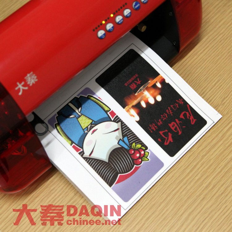 custom mobile sticker cutting machine for small business ideas