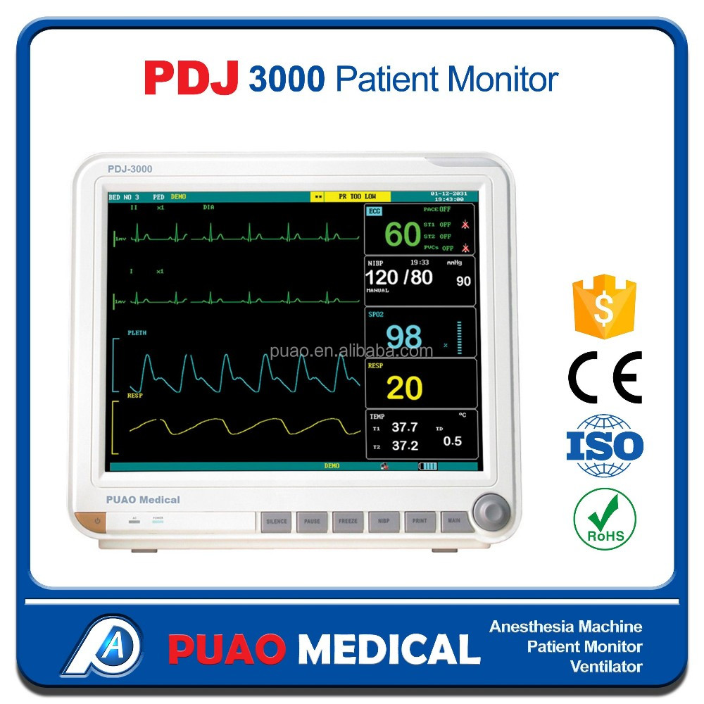 Chinese PDJ-3000 5 channel 6 parameter Hot sale Patient monitor system