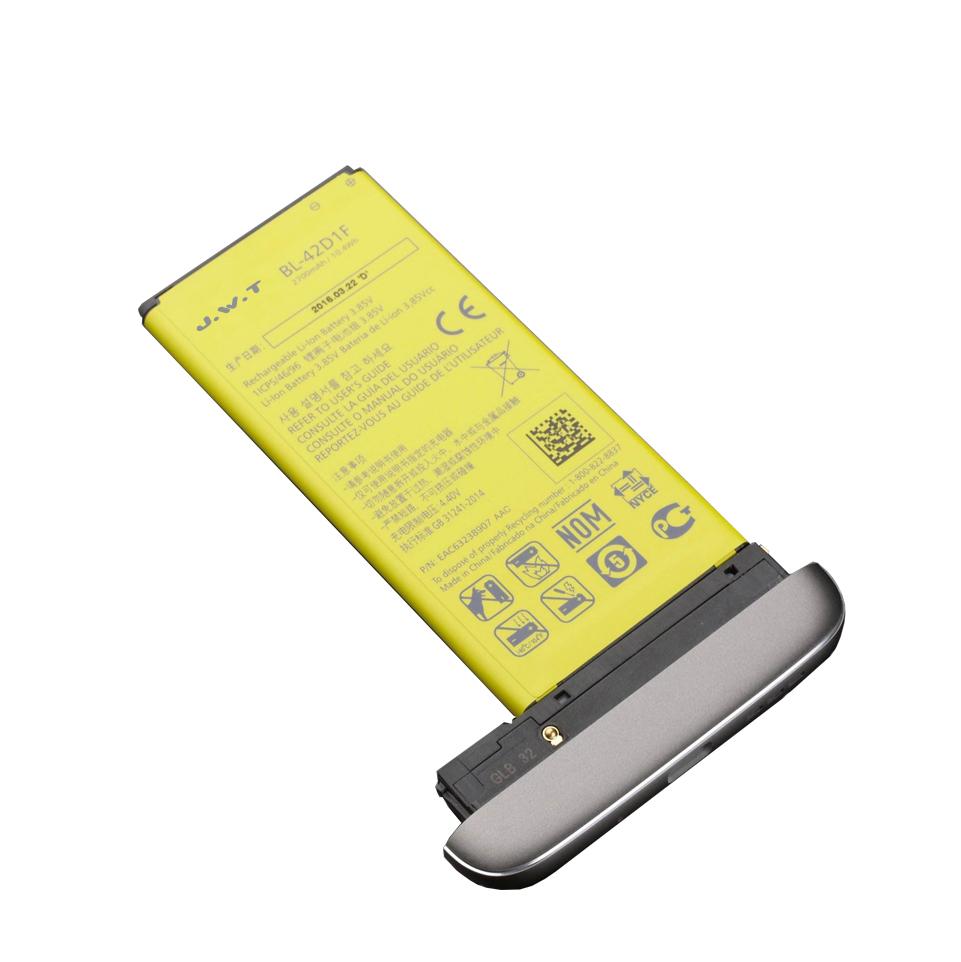 LG G5 3.jpg
