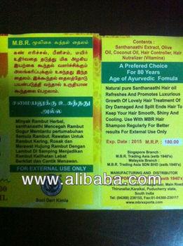 alibaba summary