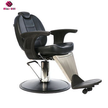 Bon The Best And Cheapest Ladiesu0027 Barber Chair