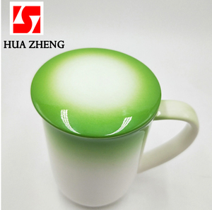 5a40d409acb Porcelain Double Walled Coffee Travel Mug, Porcelain Double Walled Coffee  Travel Mug Suppliers and Manufacturers at Alibaba.com