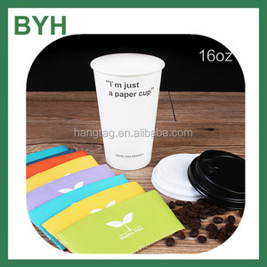 12oz paper coffee cups and sleeves insulated paper coffee cups sleeve recycled paper coffee cups sleeve