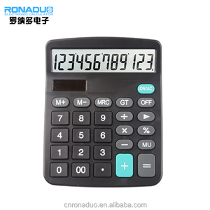 Calculator 12 Digit Large Screen Calculator Fashion Computer Financial Accounting Back to product details