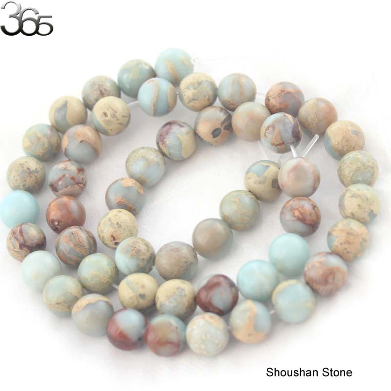 US $3 89 22% OFF|Free Shipping Natural Stone Shoushan Stone Round Loose  Beads 15