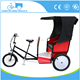 20 Inch 6 speeds cheap pedal rickshaw / manpower pedicab for sale