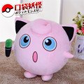 30cm 12Inch Hot Cute Pokemon Jigglypuff Pillow Plush Toy Child Gift