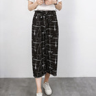New Arrival Ladies Drawstring Personalized Summer Loose Wide Leg Pants