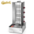 Stainless Steel gas new chicken meat rotary doner kebab grill shawarma machine for sale