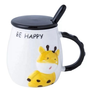 Gift Item Wholesale Creative 3D Embossed Cute Animal Mug Ceramic Breakfast Cup For Kids Coffee Mug With Lid