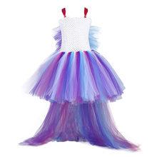 Платье-пачка с героями мультфильмов для девочек, карнавальный костюм с героями мультфильмов «Мой Маленький Пони», «Единорог», «лол», платье...(Китай)
