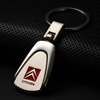 Wholesale promotional cheap audicar logo keychains /Metal key chains for the car brand keychains