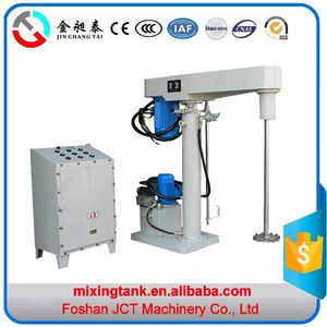 JCT High Speed Disperser e-liquid mixing machine with cooling system for printing ink, paint