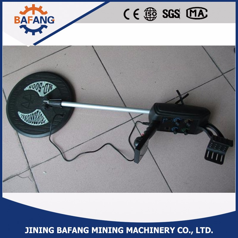 MD-5008 gold king metal detector long range