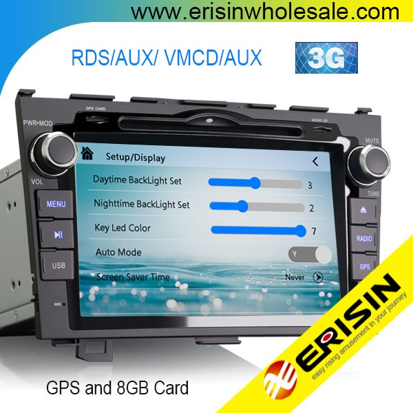 "Erisin ES7659M 8"" 2 Din Car Radio DVD CD Player GPS 3G Bluetooth"