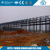 China manufacturer real estate prefab house light steel structure for workshop house