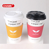 China wholesale hot drink paper coffee cup sleeve with trade assurance