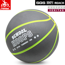 international promotional basketball size 5 as gift