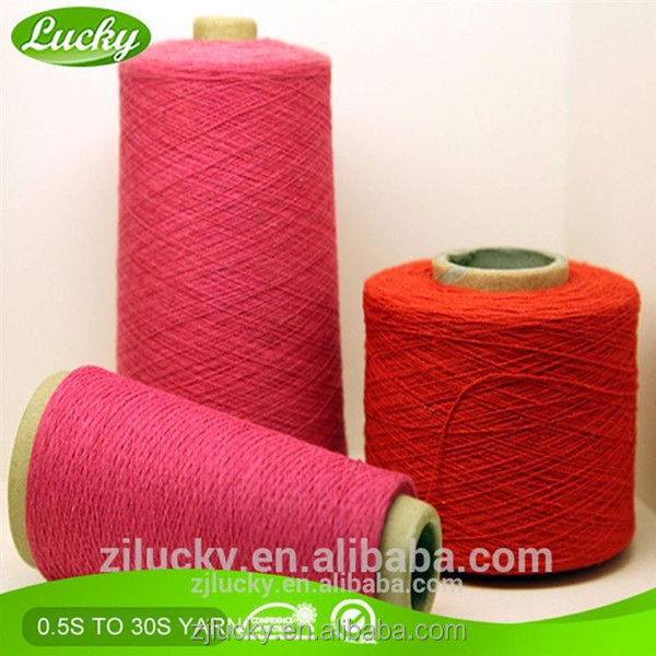 I love this yarn made by lucky cotton, professional open end yarn mills
